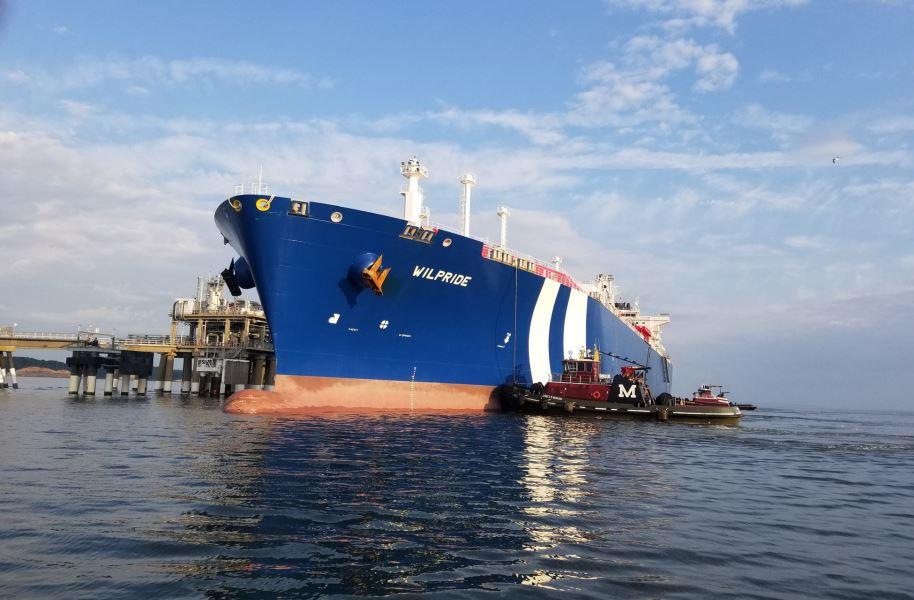 Awilco LNG says CFO resigns