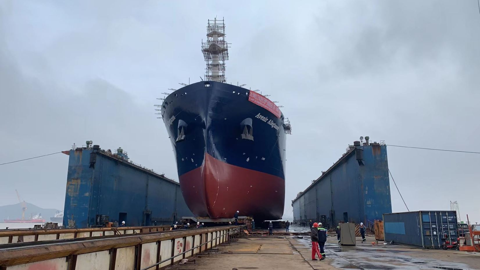CIMC SOE launches another Avenir LNG newbuild