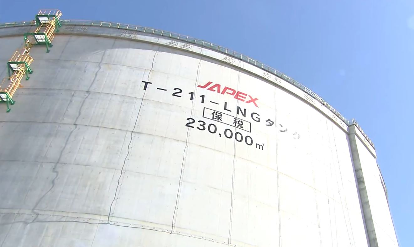 Japex says Soma LNG back to full ops after quake