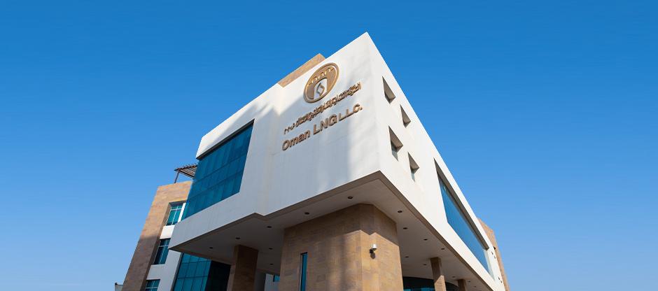 Oman LNG gets new CEO