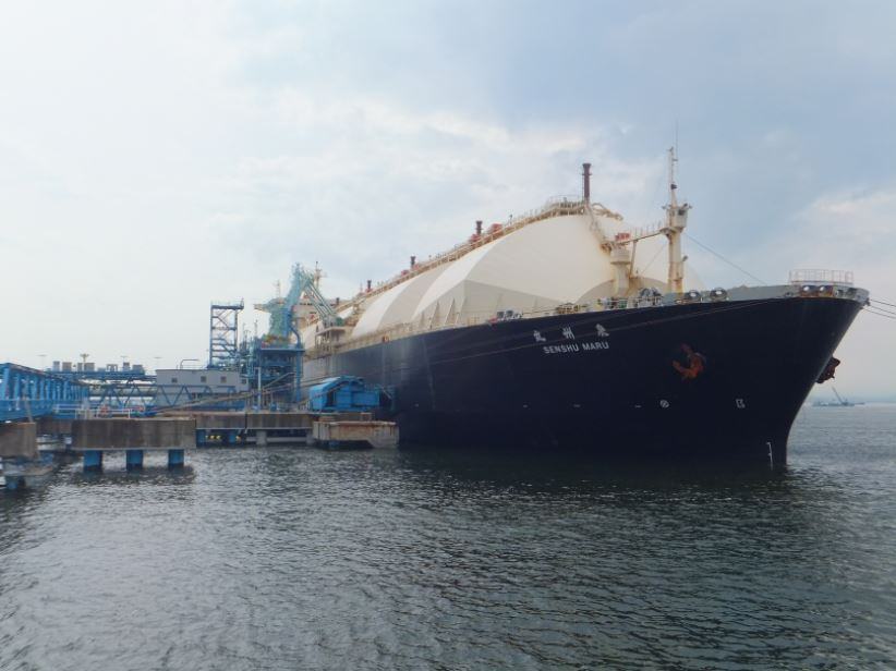 Japan's spot LNG prices remained high in February