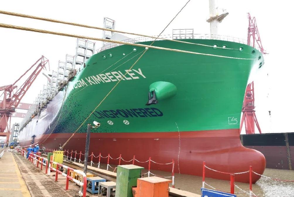 Jiangnan launches 2nd 15,000 TEU LNG newbuild for CMA CGM