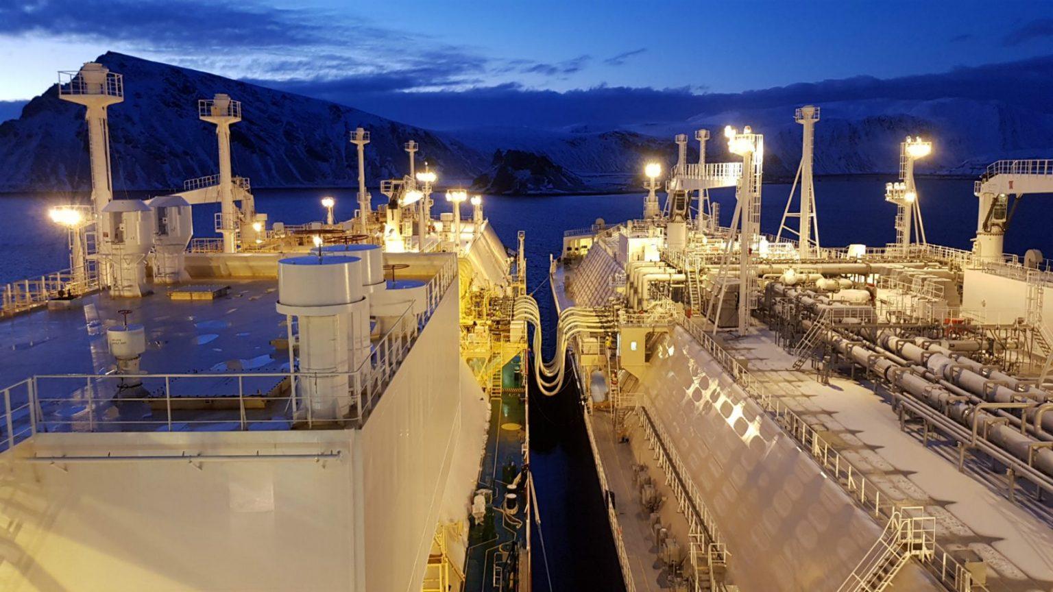 Japan's METI to stop publishing spot LNG price data