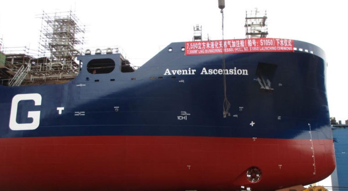 CIMC SOE launches Avenir's small-scale LNG newbuild