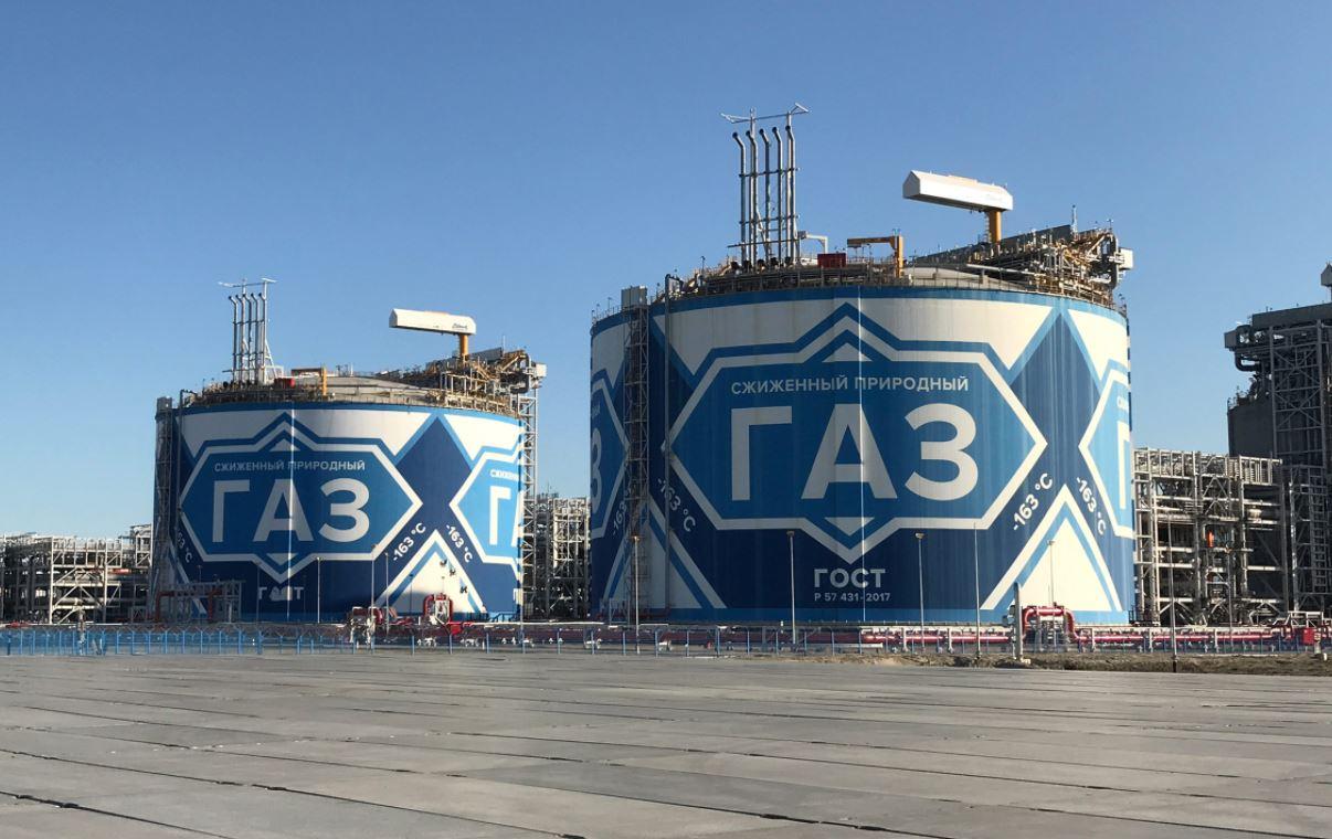 Novatek inks financing deal for Yamal ammonia plant
