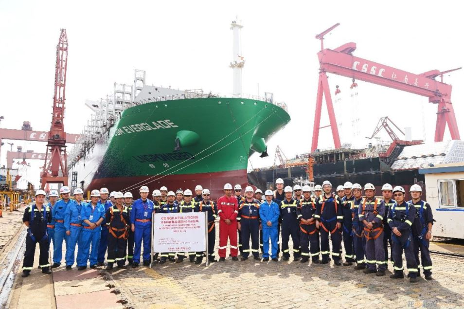 Jiangnan launches another LNG-powered newbuild for CMA CGM