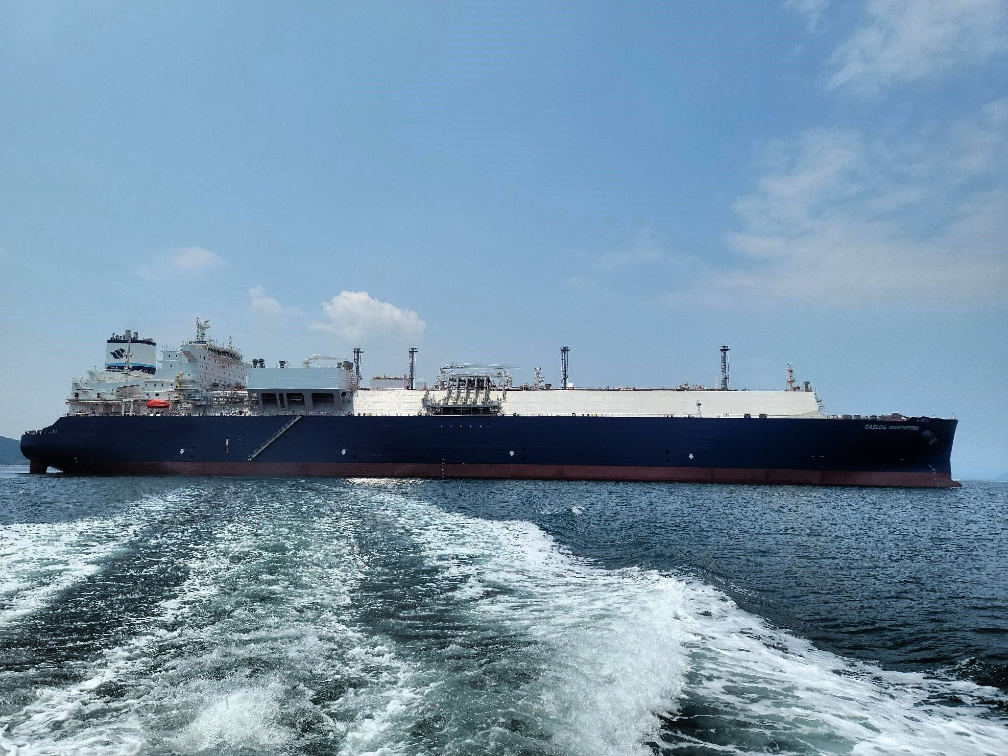 GasLog adds another LNG tanker to its fleet