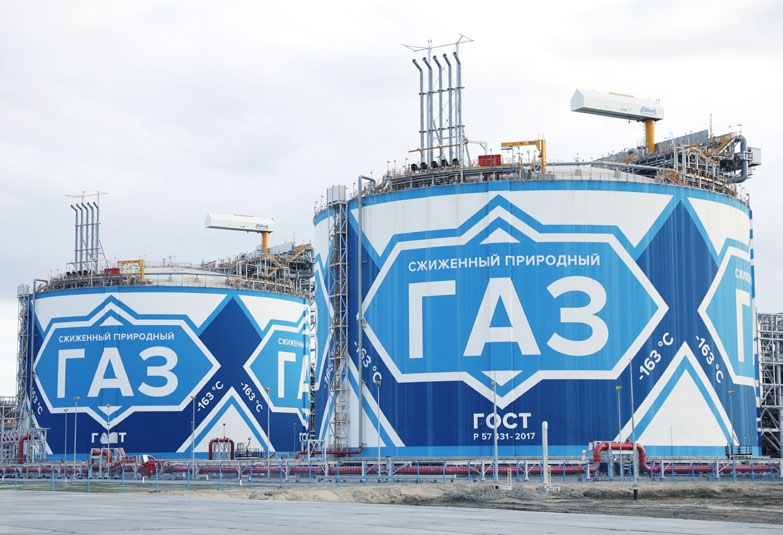 Novatek says 4th Yamal LNG train to reach full capacity later this year