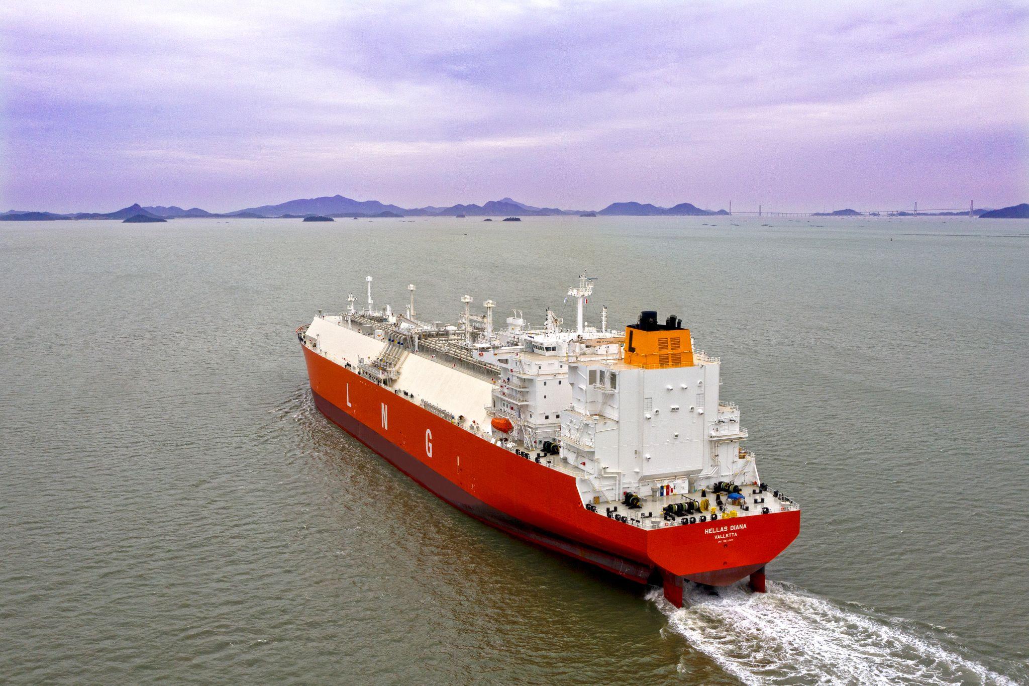 Second LNG newbuild joins Latsco's fleet