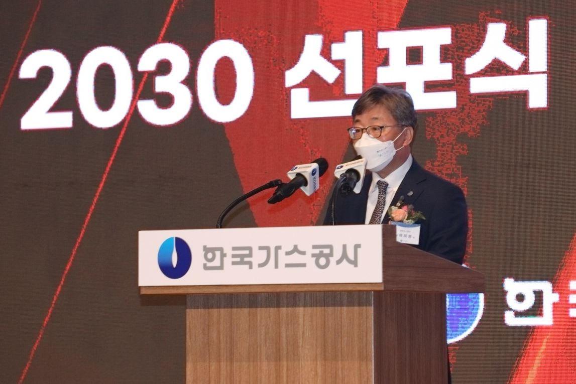 South Korea's Kogas reveals big hydrogen plans