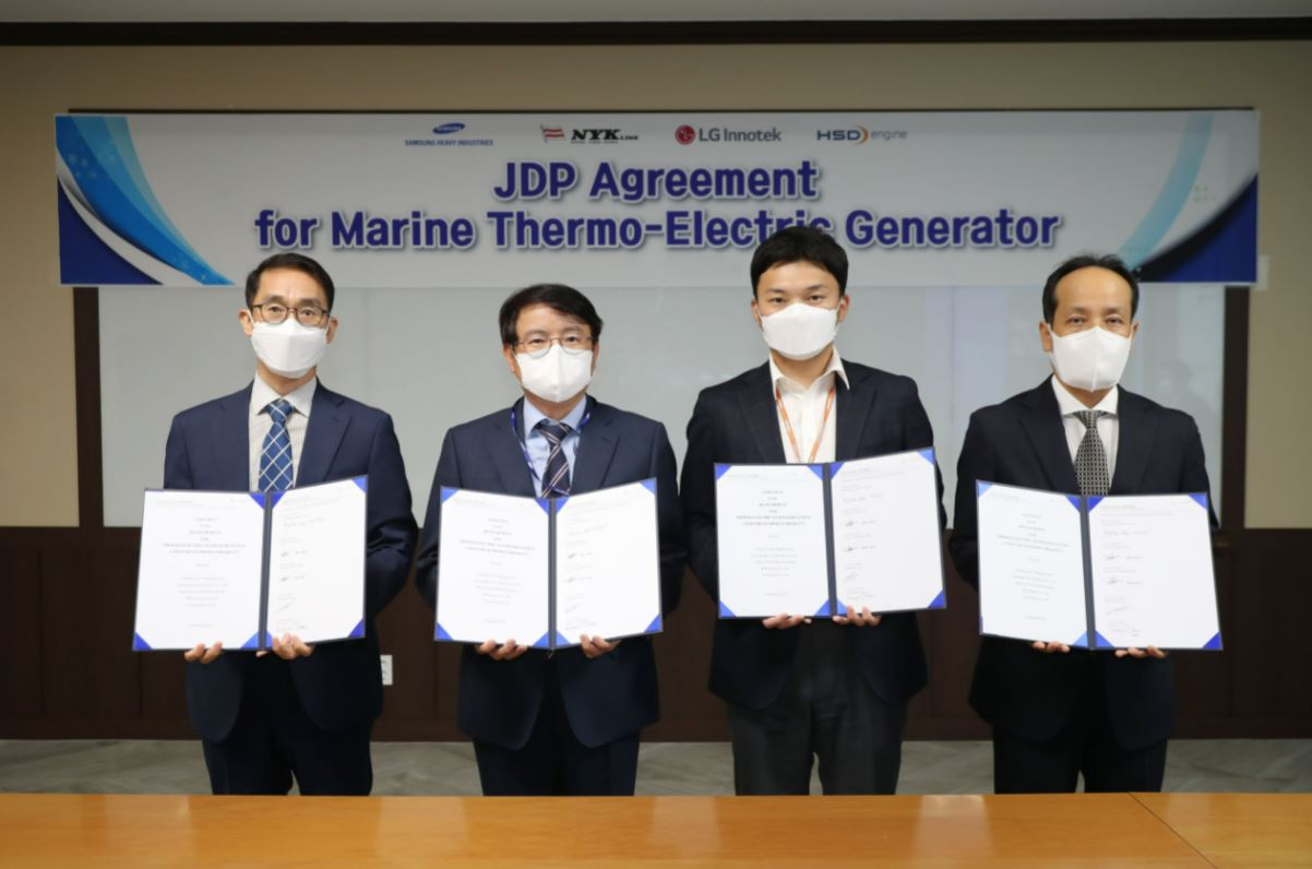 SHI says to install new generator on NYK's LNG carrier
